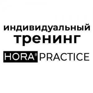 Индивидуальный тренинг